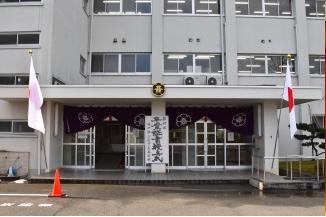 福井県立道守高等学校