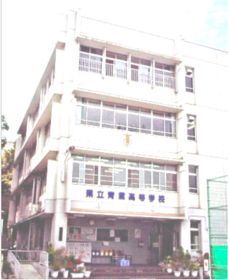 兵庫県立青雲高等学校の情報/評...